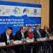 The IWP held the second meeting of the Strategic Discussion Club
